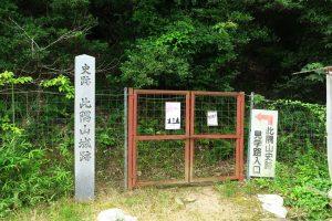 此隅山城跡見学路入口 (2019特派員撮影)