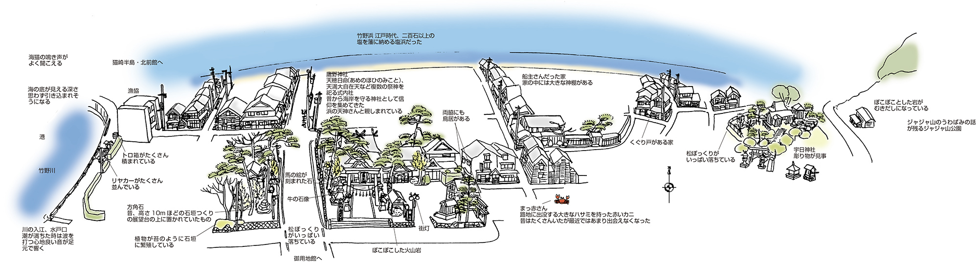海が見える路地<豊岡市竹野町>(Vol.32/1998年7月発行)