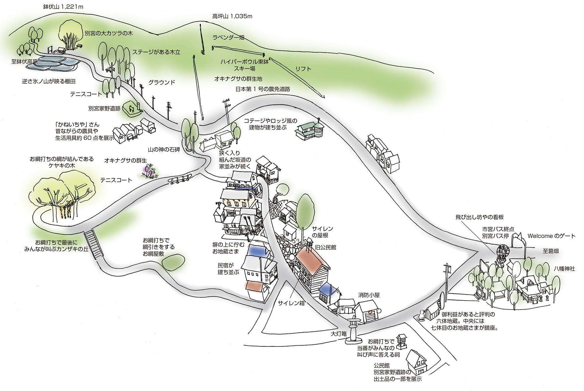 東鉢伏・高原の山里「別宮」<養父市関宮町>(Vol.41/2001年7月発行)