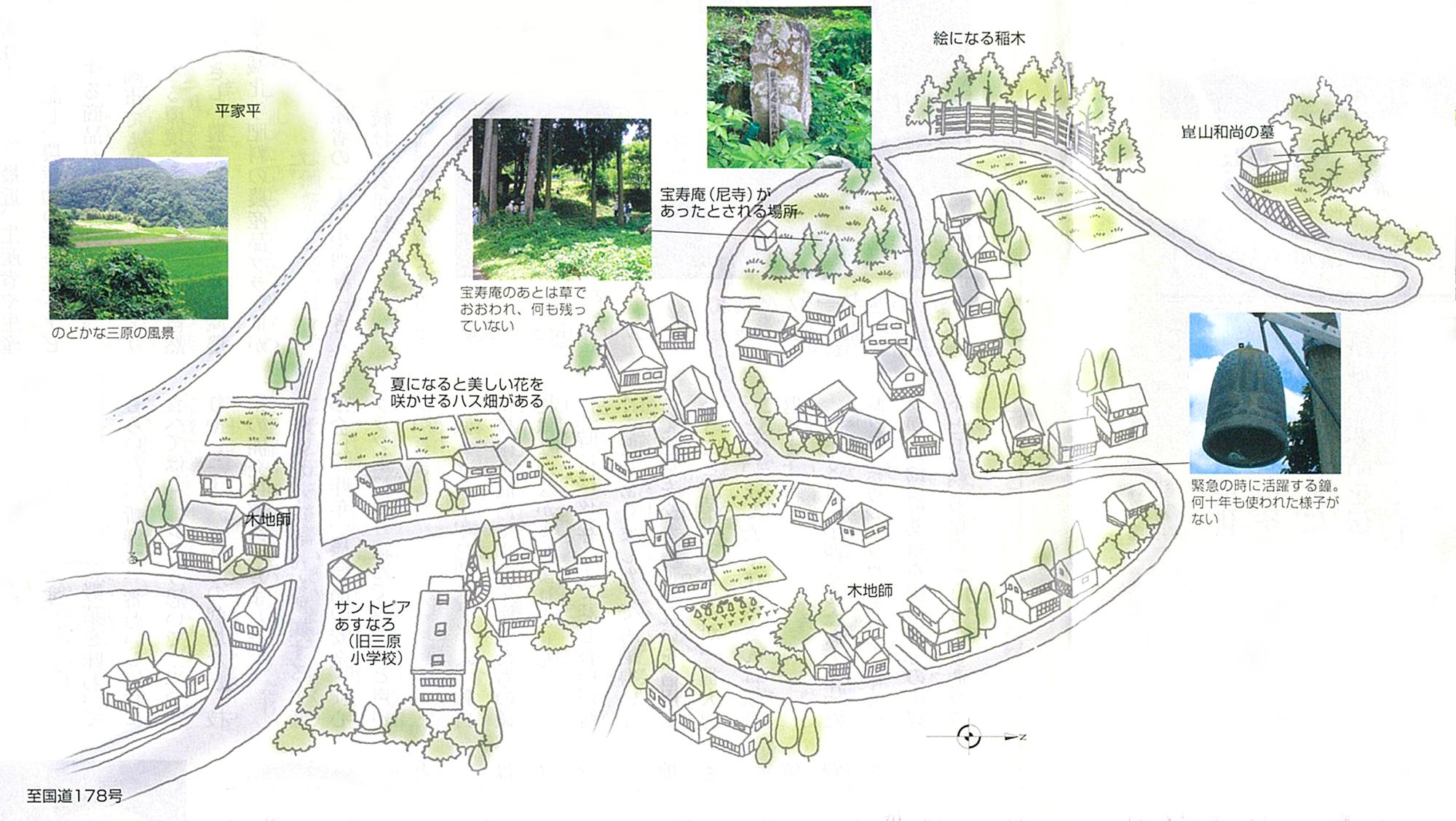 静かな木地師の里を歩く<豊岡市竹野町三原>(Vol.52/2004年10月発行)