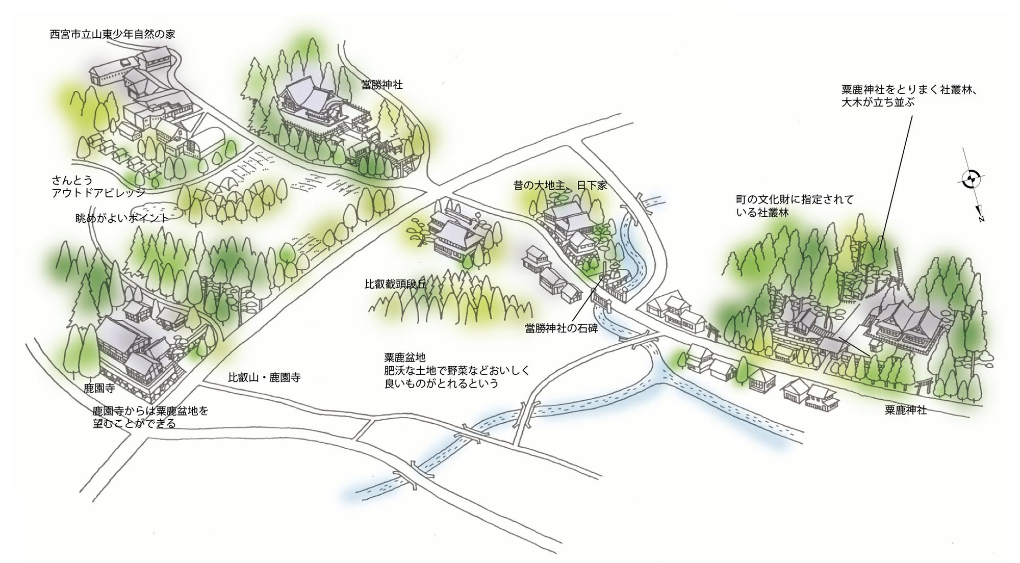 粟鹿神社周辺を歩く<朝来市山東町粟鹿>(Vol.54/2005年4月発行)