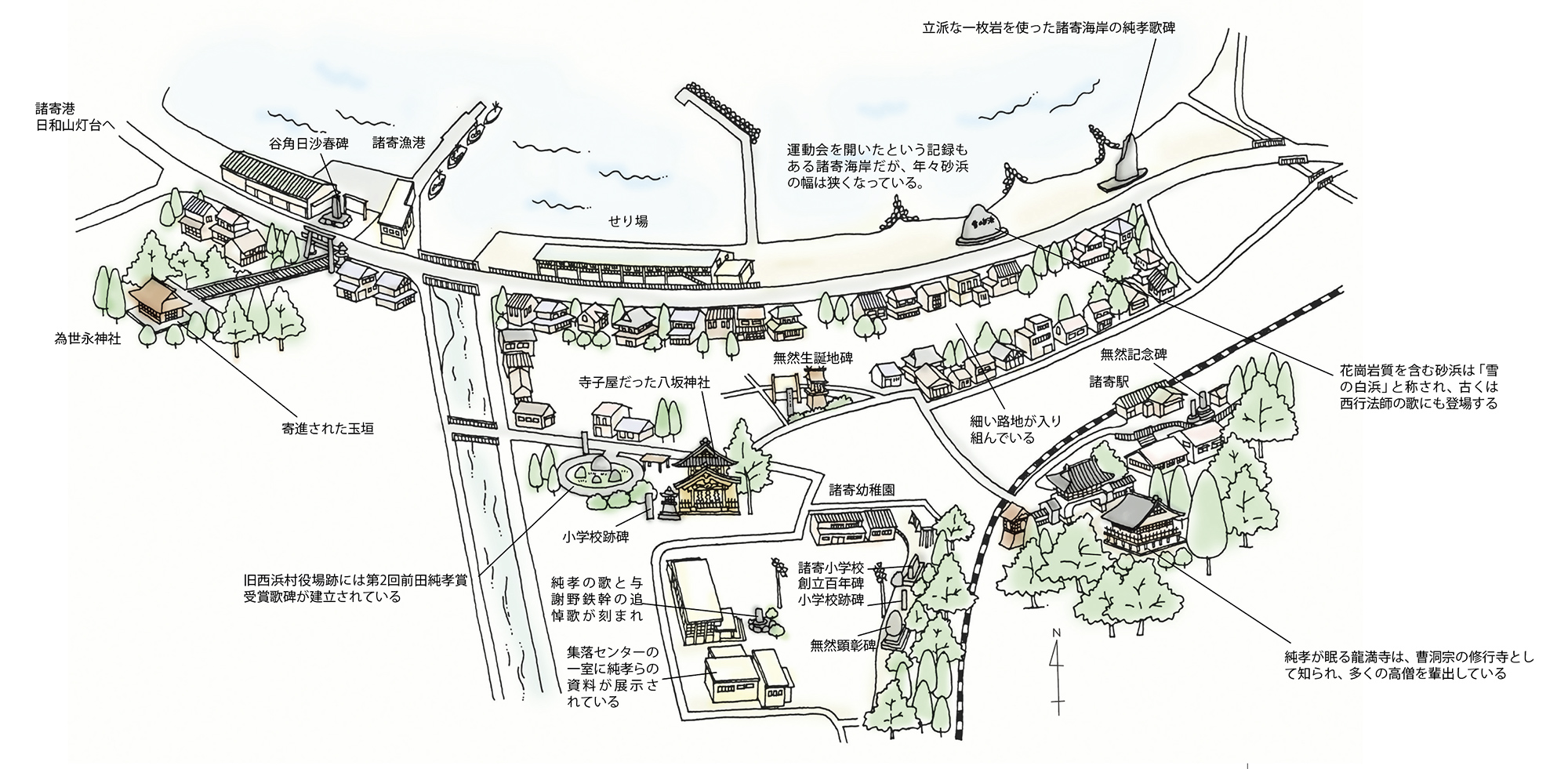 前田純孝の故郷を歩く<新温泉町諸寄>(Vol.57/2006年1月発行)