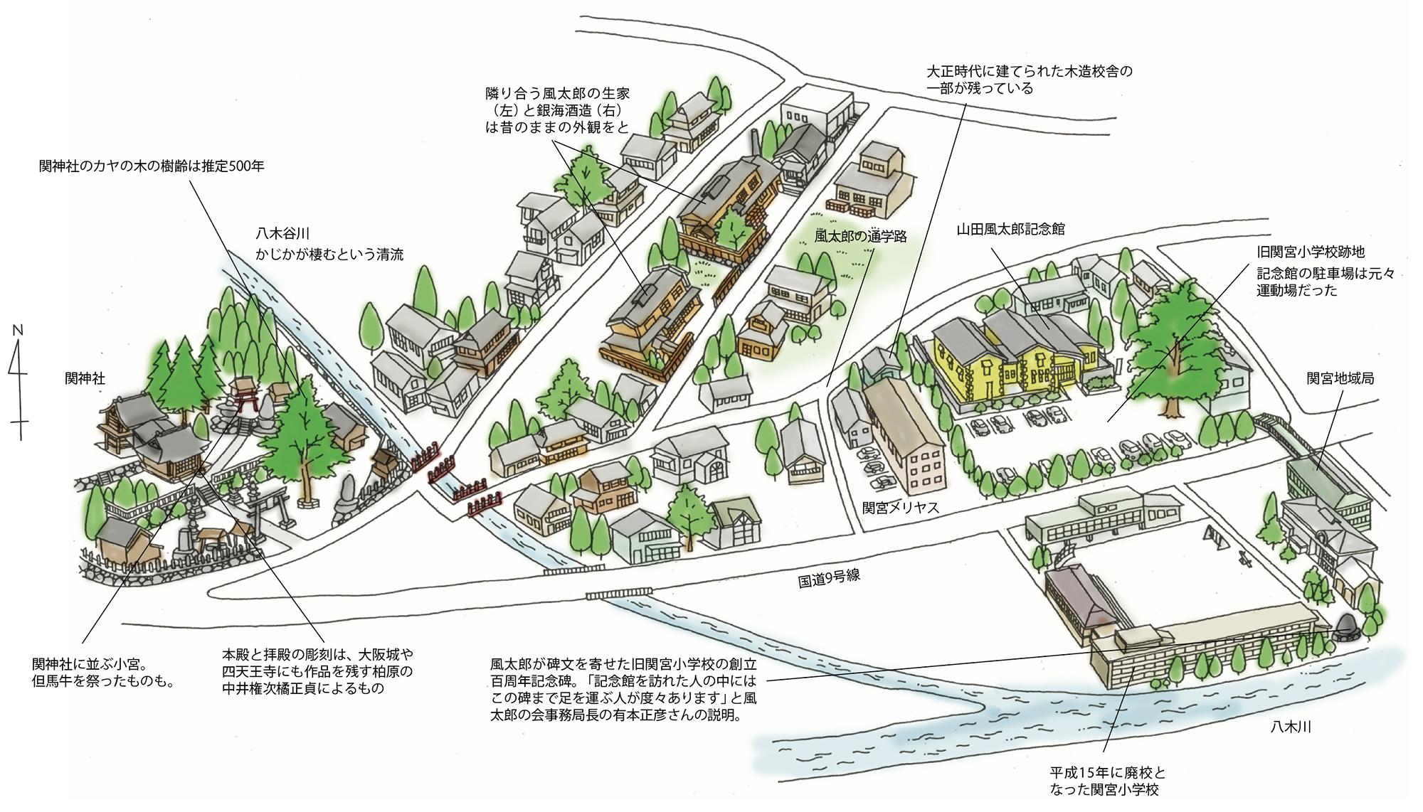 山田風太郎の故郷を歩く<養父市関宮>(Vol.60/2006年10月発行)