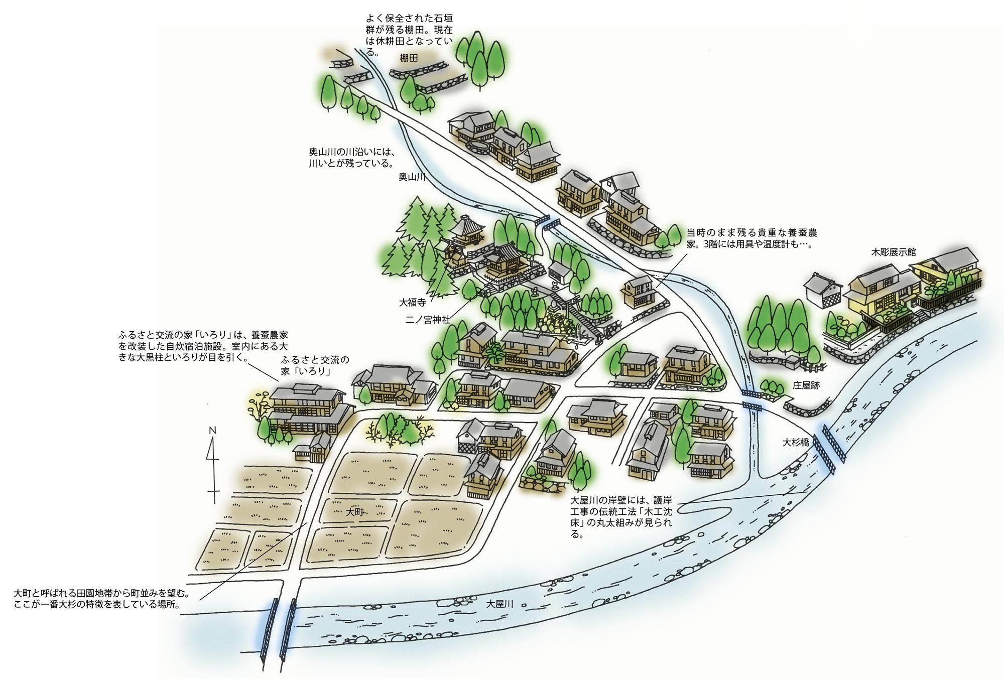 養蚕の里を歩く<養父市大屋町大杉>(Vol.62/2007年4月発行)
