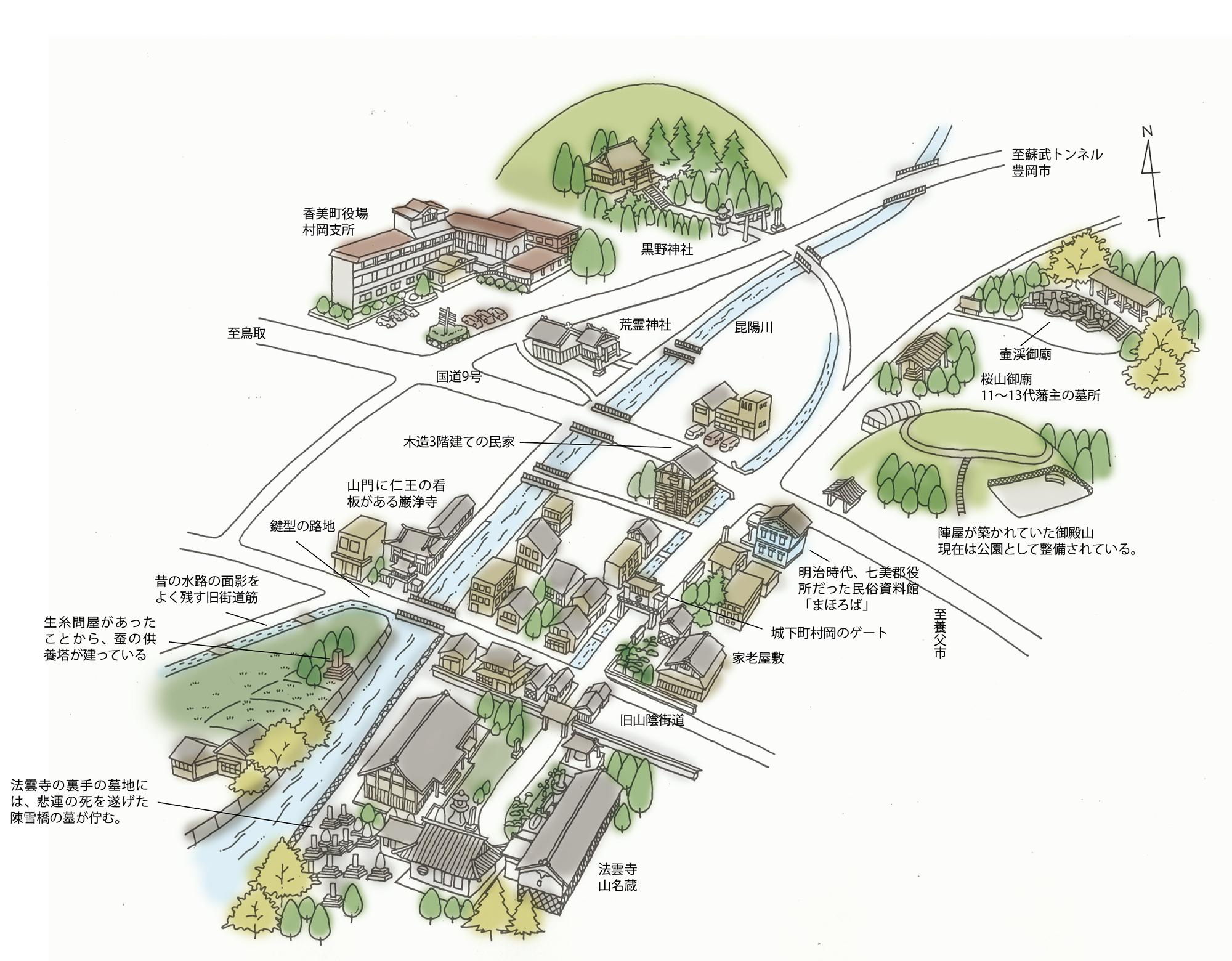 城下町村岡を歩く<香美町村岡区村岡>(Vol.64/2007年10月発行)